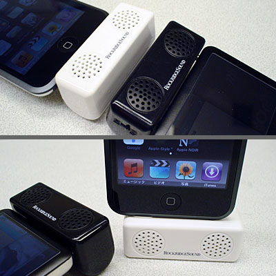 (Super-Mini Portable Speaker)