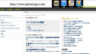 iphonejpn2