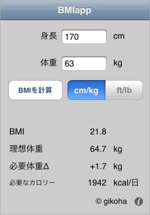 bmiapp2.jpg