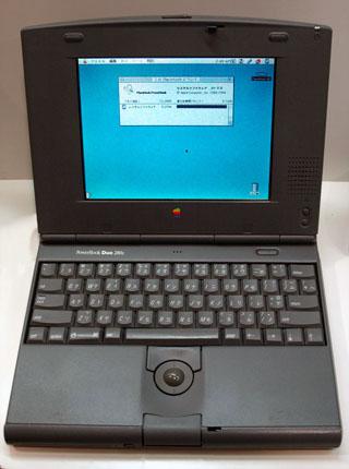 PowerBook Duo280c