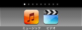 dock_3.jpg