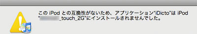 e_message.jpg