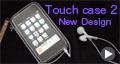 touch_case_2.jpg