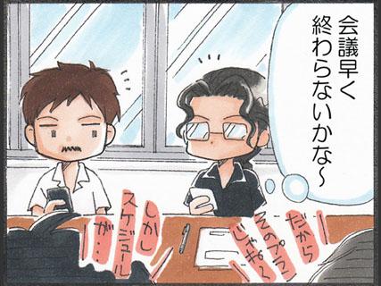 comic_NOIR#02(1)