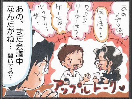 comic_NOIR#02(4)