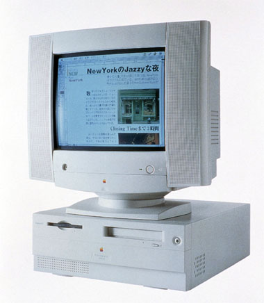 Power Macintosh 4400