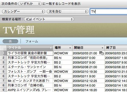 bento_05b3.jpg