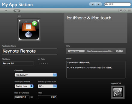 My App Station 2