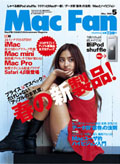 MacFan2009.5
