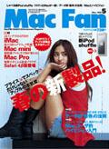 MacFan2009.5月号