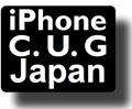 iPhone C.U.G. Japan