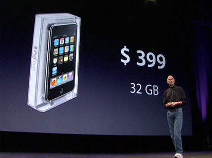 Apple Special Event, September 2008