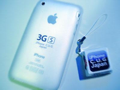 iPhone CUG Japan 第7回ミーティング