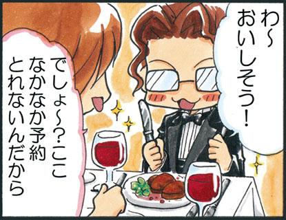 comic_NOIR#03(1)
