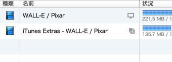 iTunes Extras - WALL-E・ダウンロード