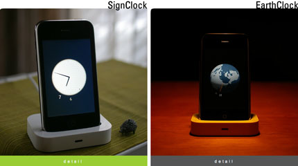 『SignClock』と『EarthClock』