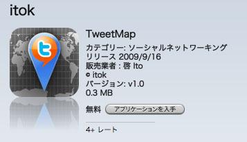 090923tweetmap.jpg