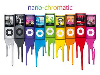iPod nano(第4世代)