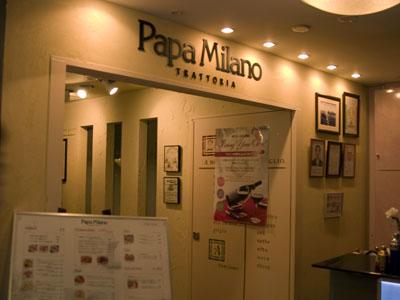 パパミラノ