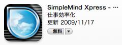 SimpleMindExpress