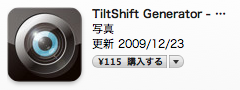 TiltShift Generator