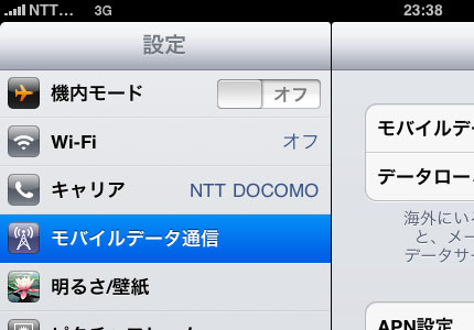 docomo3g.jpg
