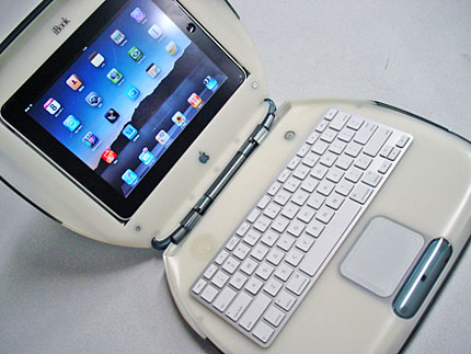 iPad in iBook(Clamshell)