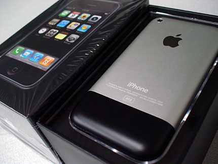 iPhone 2G(Inbox)