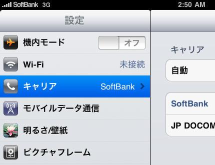 roaming_sb.jpg
