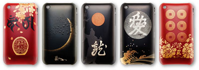 Japanese iPhone Cases So Pricey, They Have Their Own Cases