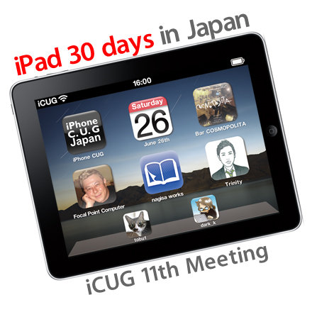 iCUG 11th Meeting