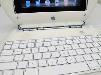 iPad in iBook (w/Apple USB Key)