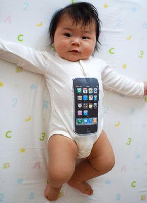 Going Ga-Ga: More Apple-Inspired Baby Wear