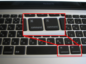 Japanese Mac Blog Finds Rare MacBook Pro With THREE Command Keys