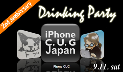 iCUG Drinking Party - 9.11. sat