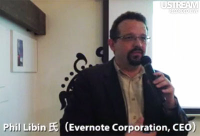 10/23 Evernote User Meeting 大阪/USTREAM