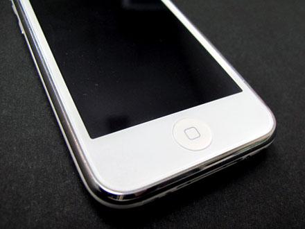 white3g_e.jpg