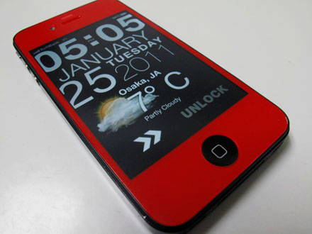 iPhone 4 RED(JB)