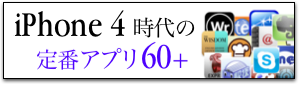 logo-iphone4-app60-300×85.png