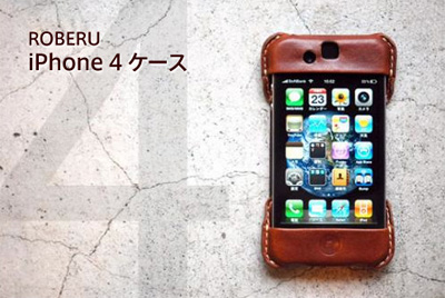 ROBELU iPhone 4 Case