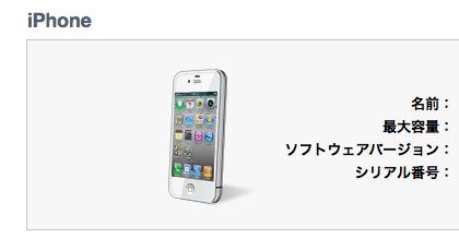 white_sc.jpg
