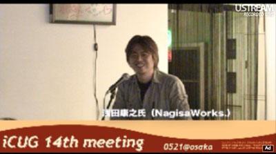 NagisaWorks