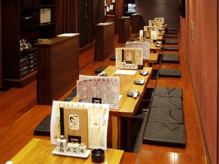 王道居酒屋のりを西本町店