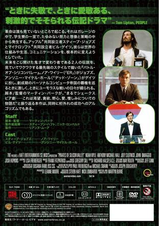 bos_dvd2s.jpg