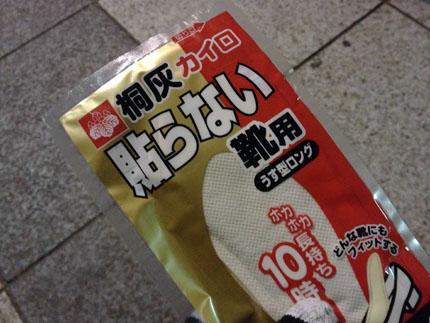 luckybag_13.jpg
