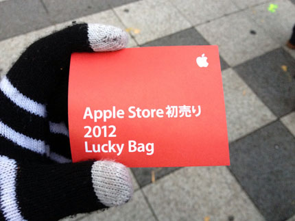 luckybag_28.jpg