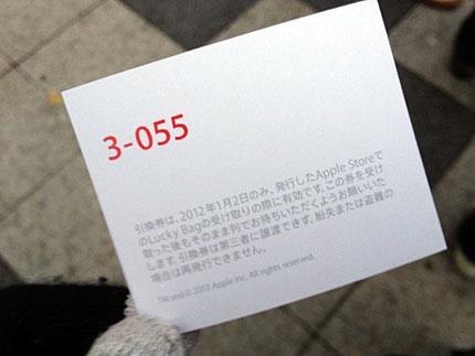 luckybag_29.jpg