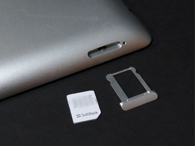 iPad 4G(SIMフリー)で各社SIMを検証#1<ソフトバンク&ドコモ篇 ...