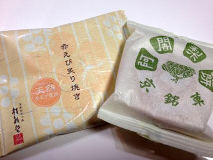 icug17_okashi.jpg