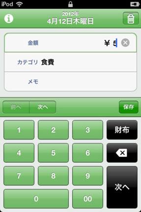 paylog.jpg
